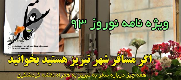 جلد عید