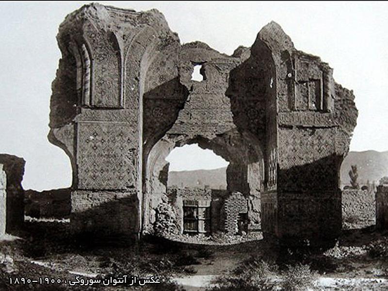 در سالهای 1890-1900 توسط آنتوان سوروگی