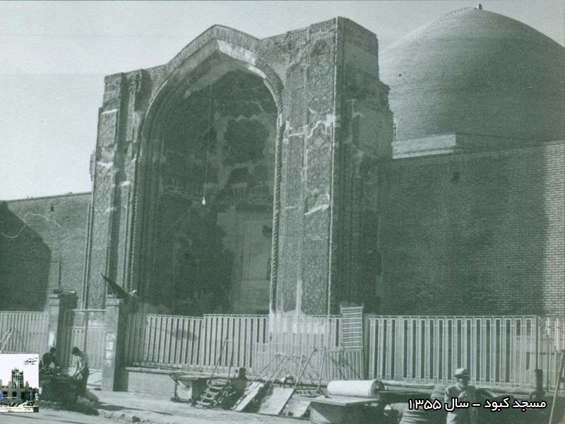 مسجد کبود 1355