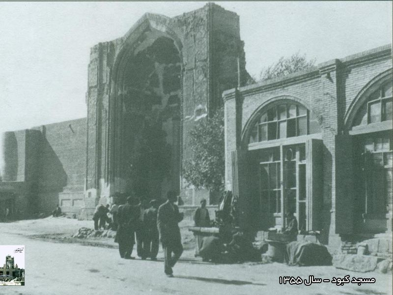 مسجد کبود 1355m