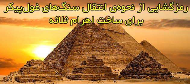 IMAGE6349sdf80737936148644