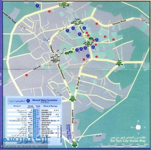 نقشه گردشگری سرعین