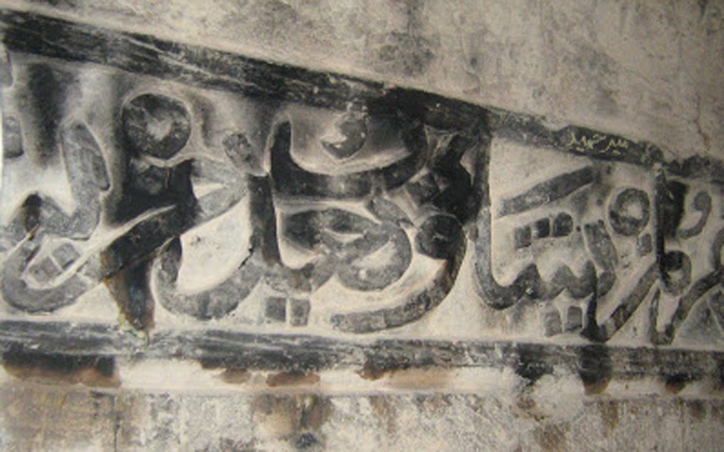 نمایی از آیات حک شده در دیواره های معبد مهر مراغه
