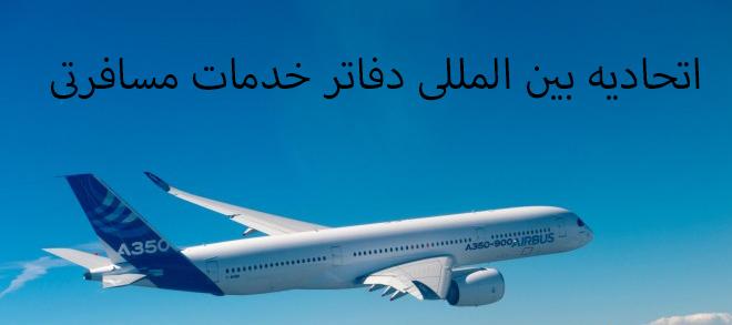 A350_XWB_MSN1_First_Flight1-660x457