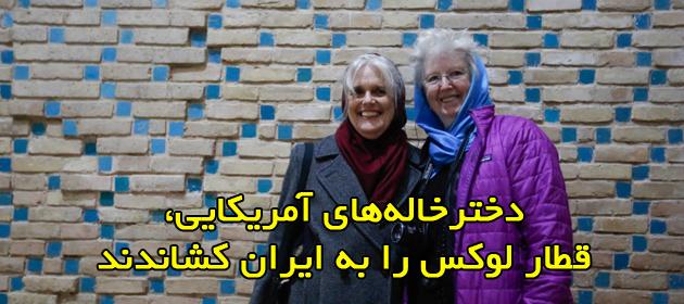 1414139771758_HEMMAT KHAHI-36