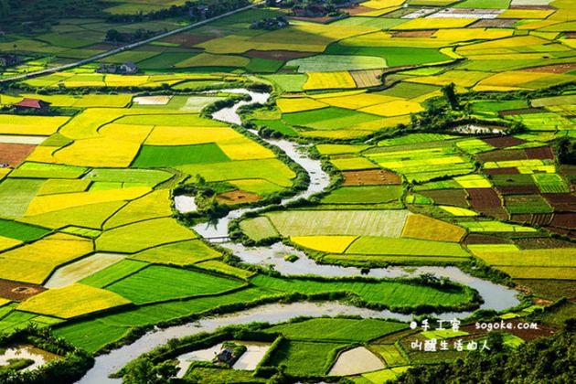 Bac_Son_Valley_Vietnam1