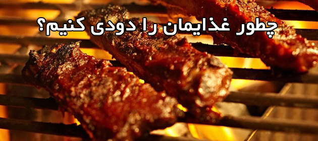 food-open-flame-grilled-smoked-ribs-J0835_0340-e1370433243751