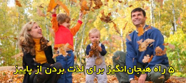foto-bck1-117-1-540601c2970e7