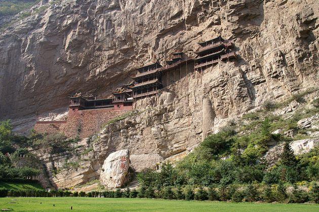 Xuan-Kong-Si