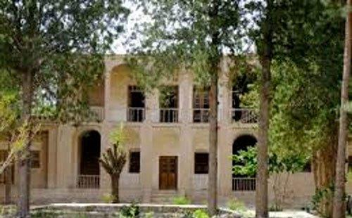 باغ امیر آباد