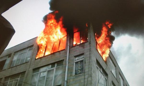 آتش سوزی1