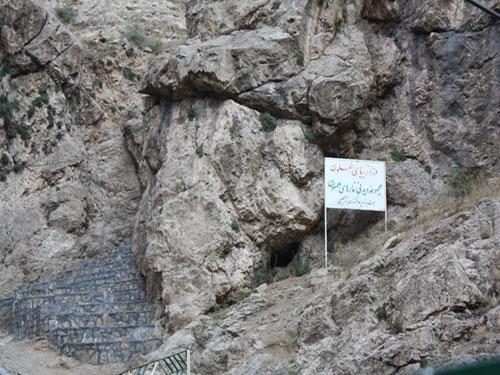 غار-هملون
