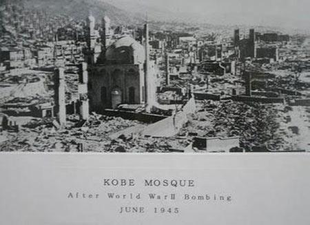مسجد کوبه (2)