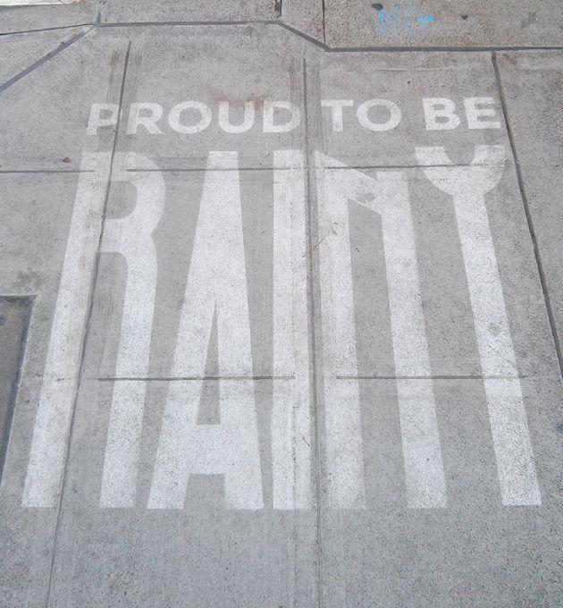 هنرهای بارانی (4)