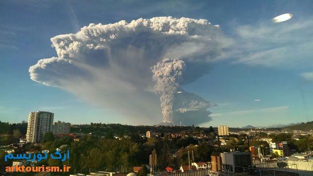 آتشفشان کالبوکو شیلی (1)