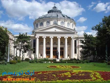 بخارست6