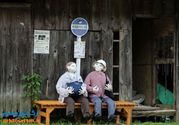 روستای مترسک ها (2)