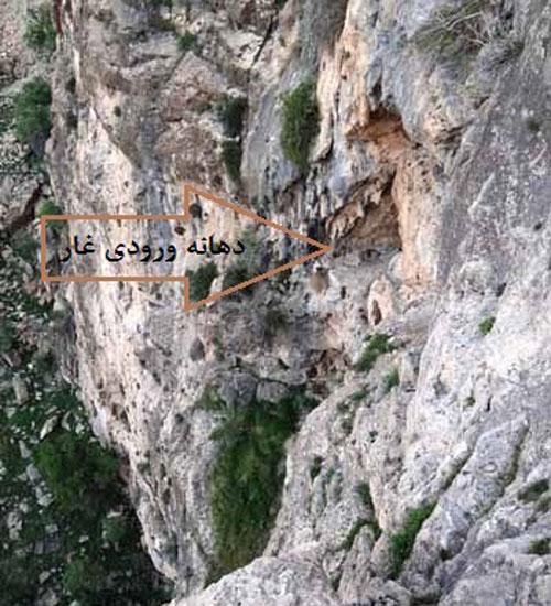 غار-کلماکره