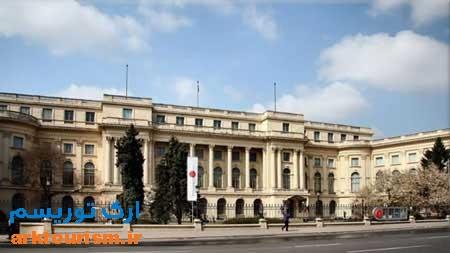 موزه هنرهای ملی بخارست
