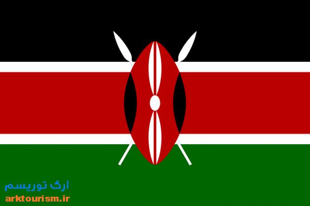 پرچم کنیا