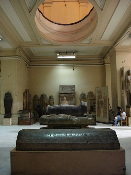 450px-Egyptian_Museum_1