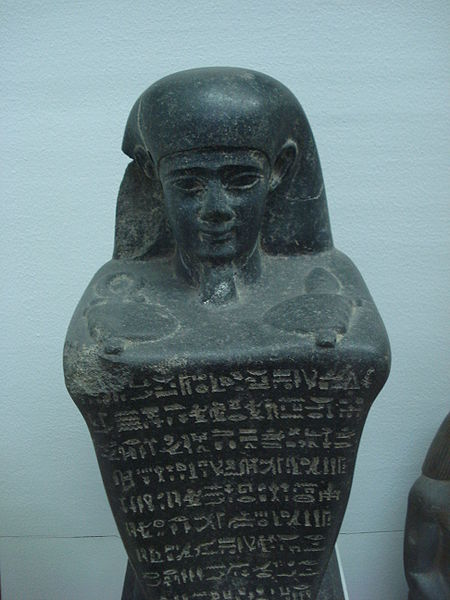450px-Egyptian_Museum_11