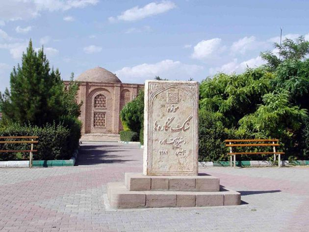 AGALAR-maragheh (1)-1402506006