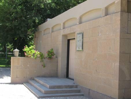 moze khayam(1)