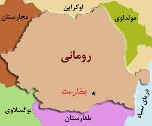 رومانیromania-map4