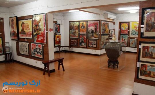 shanghai-propaganda-museum