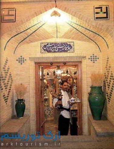 حمام حاج داداش زنجان