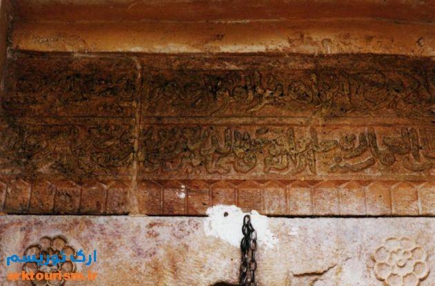 مسجد شیخ طبق