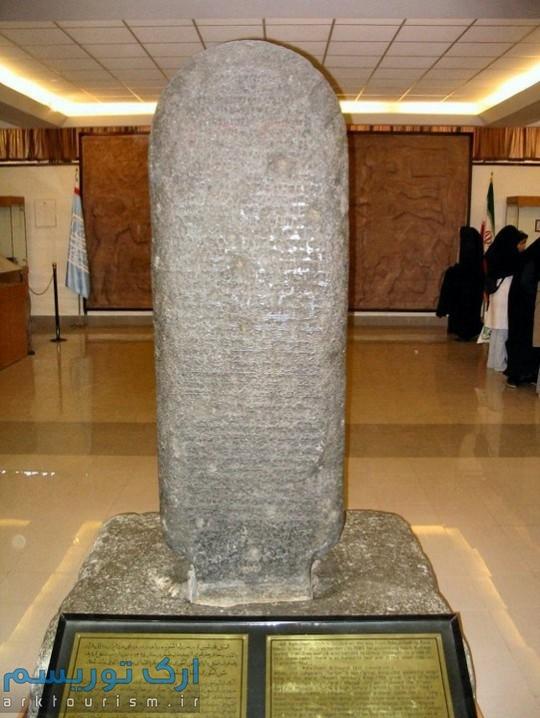 موزهارومیه (12)