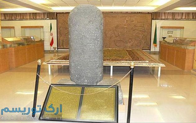 موزهارومیه (9)