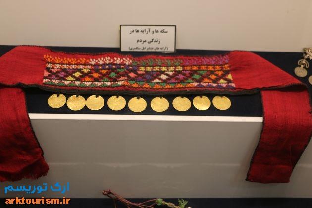 موزه عشایر