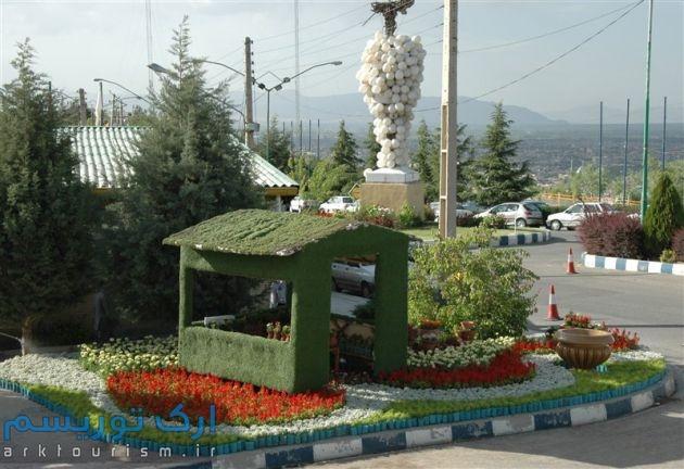 پارک جنگلی شیخ تپه   (1)