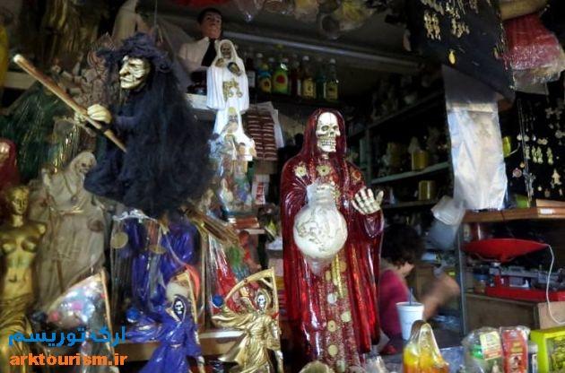 Mercado_Sonora