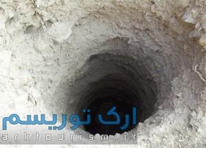 چاه آب سرد