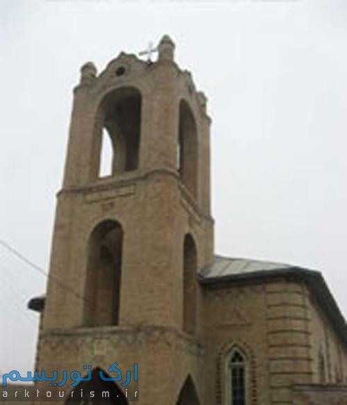 کلیسا (1)