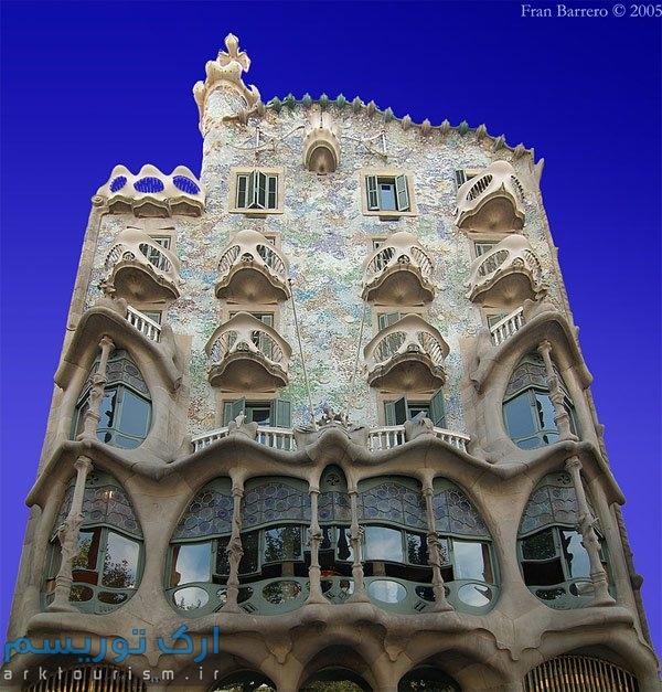 Casa Batlló (17)