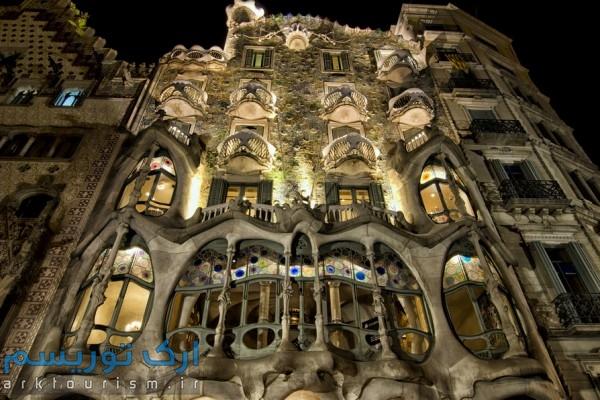 Casa Batlló (5)