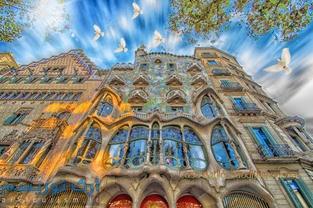 Casa Batlló (7)