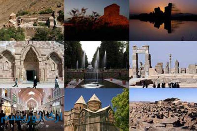 Iran-to-UNESCO