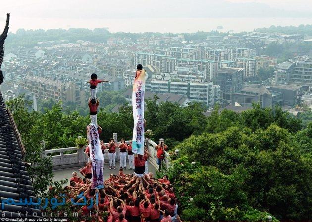 برج انسانی (1)
