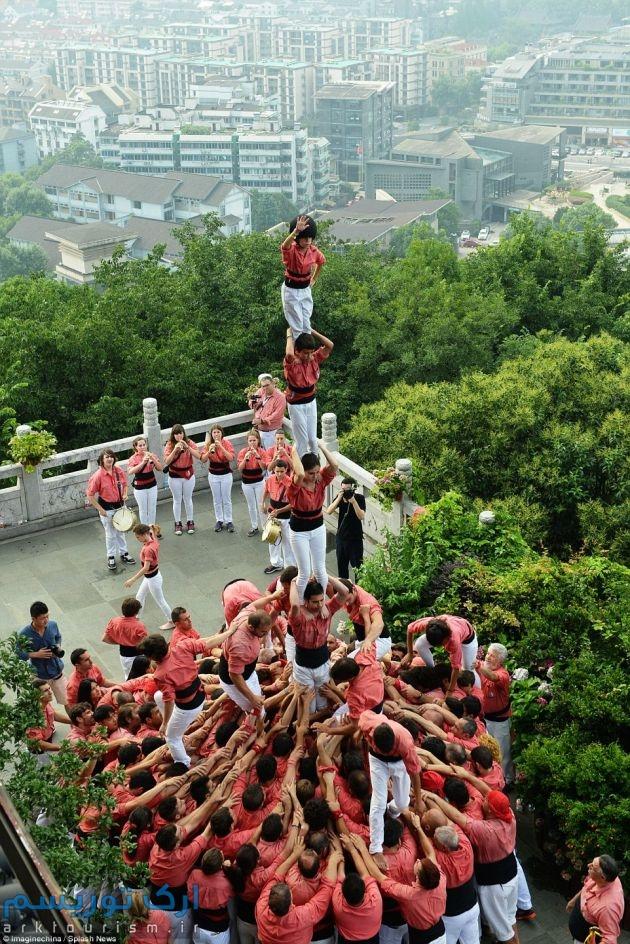 برج انسانی (2)