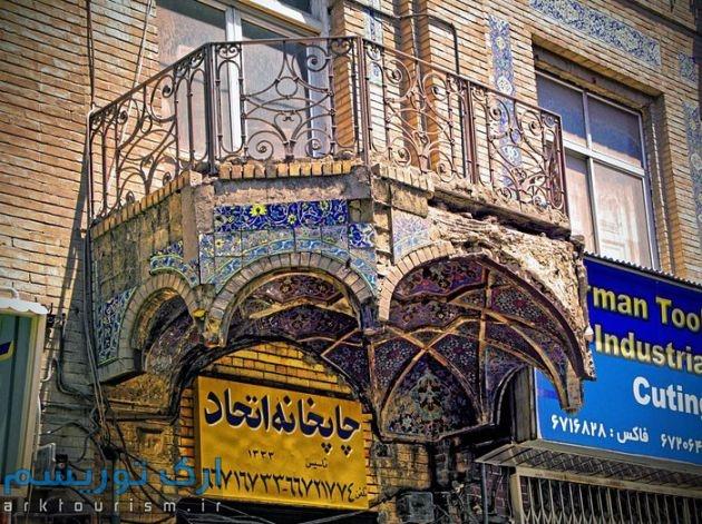 تهران (1)