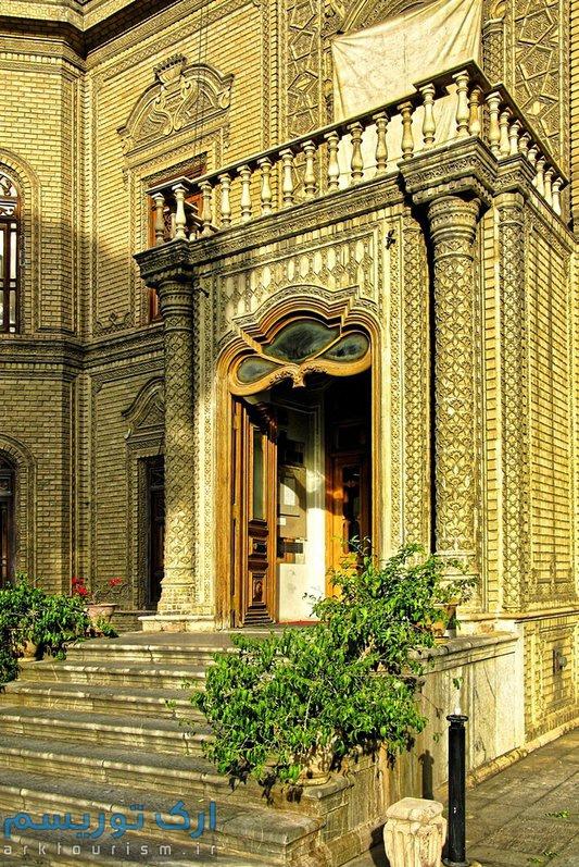 تهران (2)