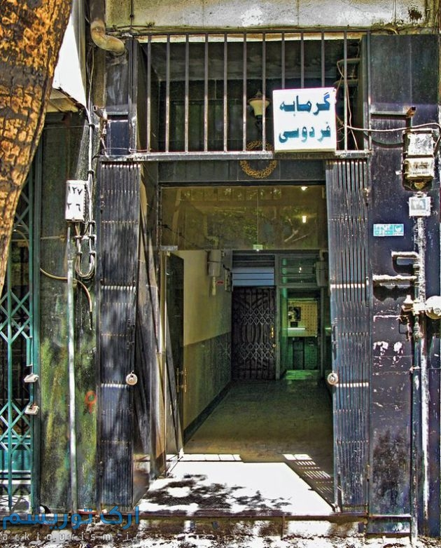 تهران (3)