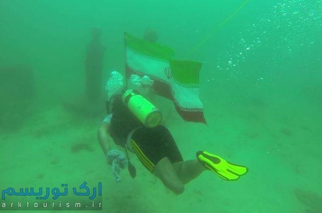 موزه زیر آب قشم