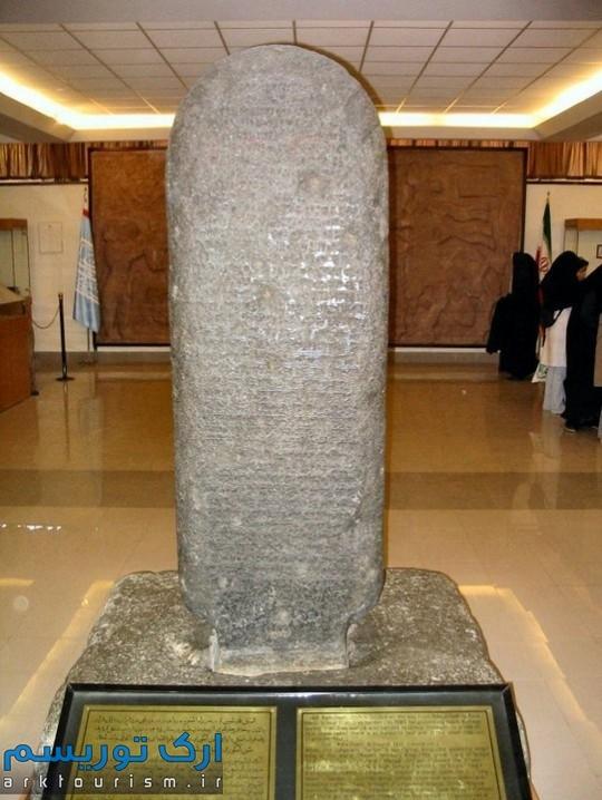 موزه-ارومیه-12